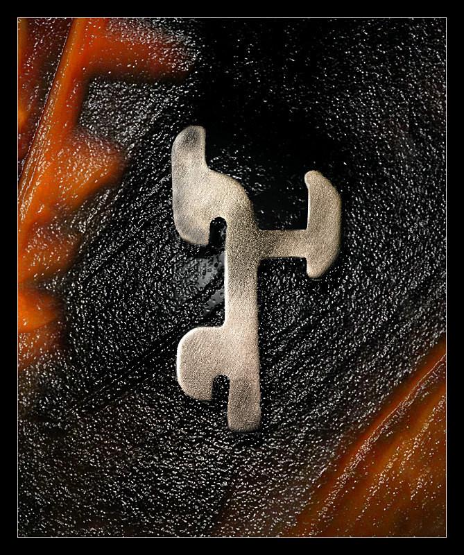 Symbol - Digital Distortion