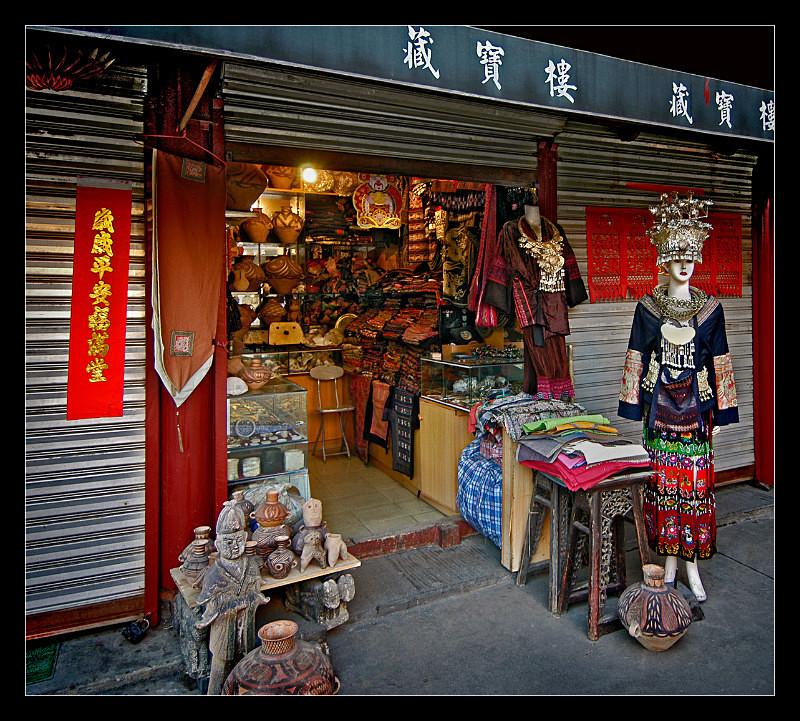 Shanghai Fabric Shop - Architecture & Buildings