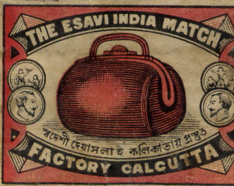 Matchbox India 86 - Old Matchbox Labels
