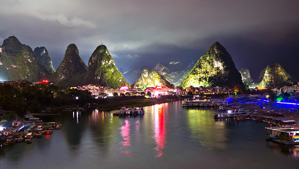 - China, Guangxi Province