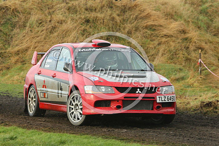 NY STAGES 14 - UAC NEW YEAR STAGES- KIRKISTOWN (2017)