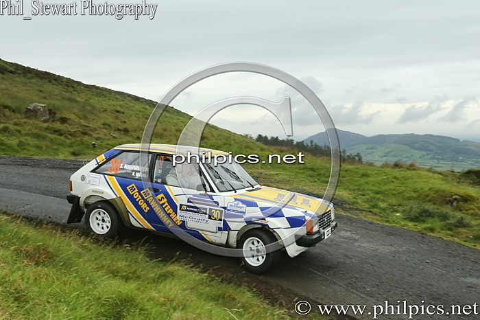MR 24 - NEWRY AND DISTRICT MOURNE RALLY (2014)