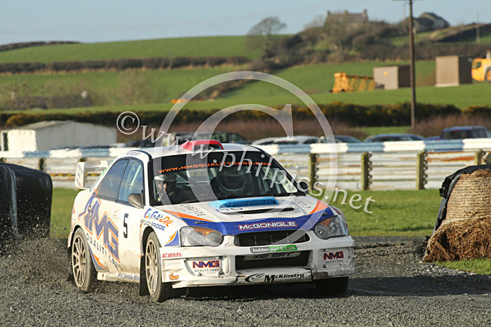 NY STAGES 8 - UAC NEW YEAR STAGES- KIRKISTOWN (2017)