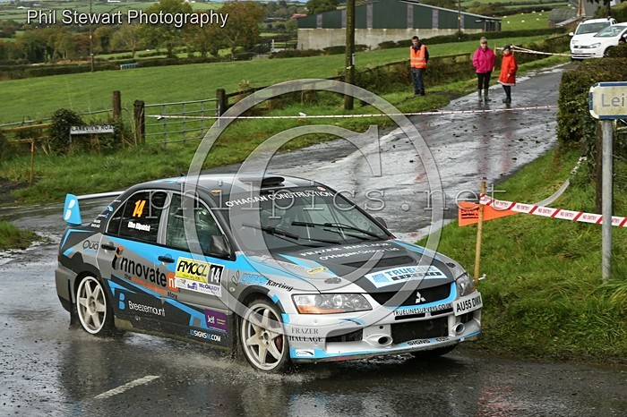 DR 21 - RATHFRILAND MOTOR CLUB DOWN RALLY (2016)