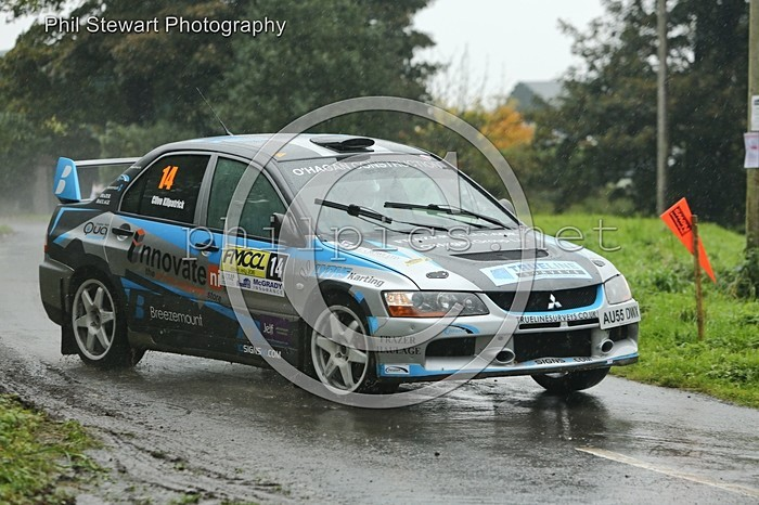 DR 20 - RATHFRILAND MOTOR CLUB DOWN RALLY (2016)