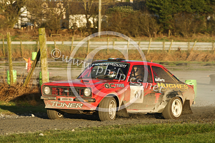 NY STAGES 13 - UAC NEW YEAR STAGES- KIRKISTOWN (2017)
