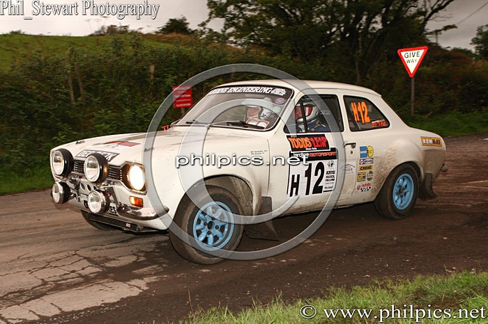 UR 23 - TODDS LEAP ULSTER RALLY (2013)