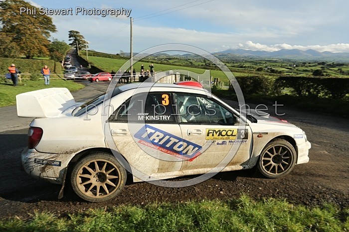 DR 14 - RATHFRILAND MOTOR CLUB DOWN RALLY (2016)