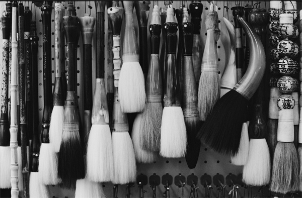 Brushes (Zhouzhuang) - Selected Images