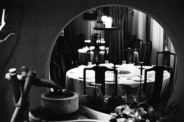 Restaurant (Hangzhou) #2 - Interiors