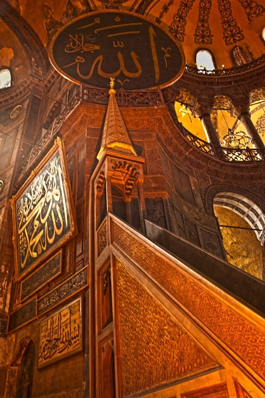 Aya Sophia, Istanbul: Internal detail - TRAVEL PHOTOGRAPHY: TURKEY