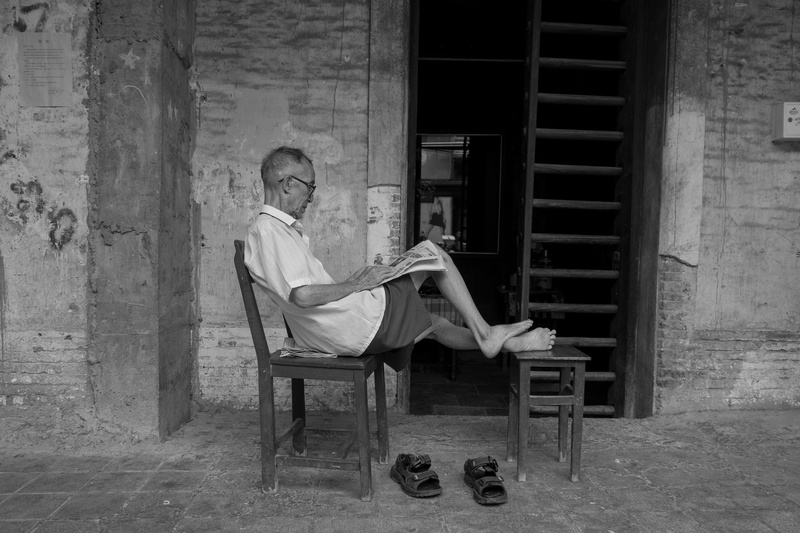MORNING BREAK - CHINA