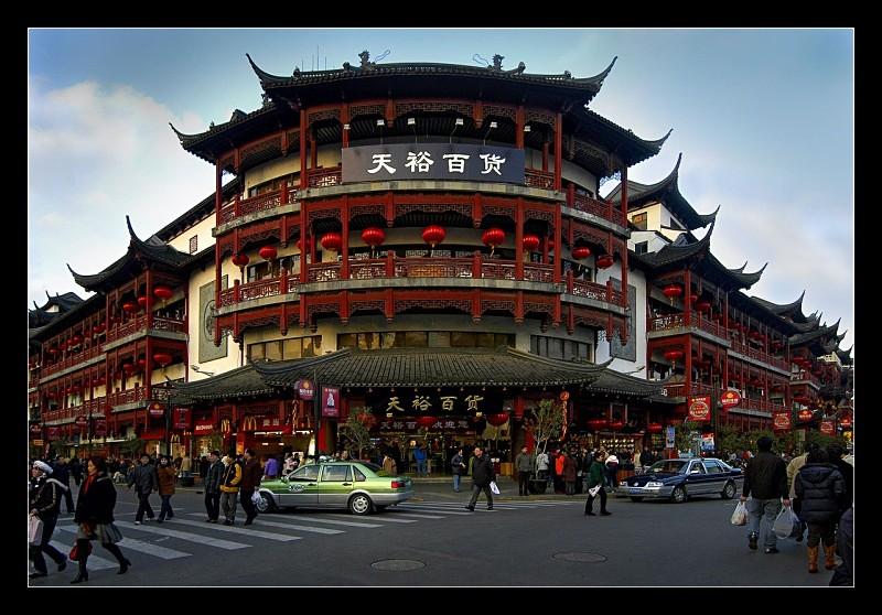 Shanghai Corner - Architecture & Buildings