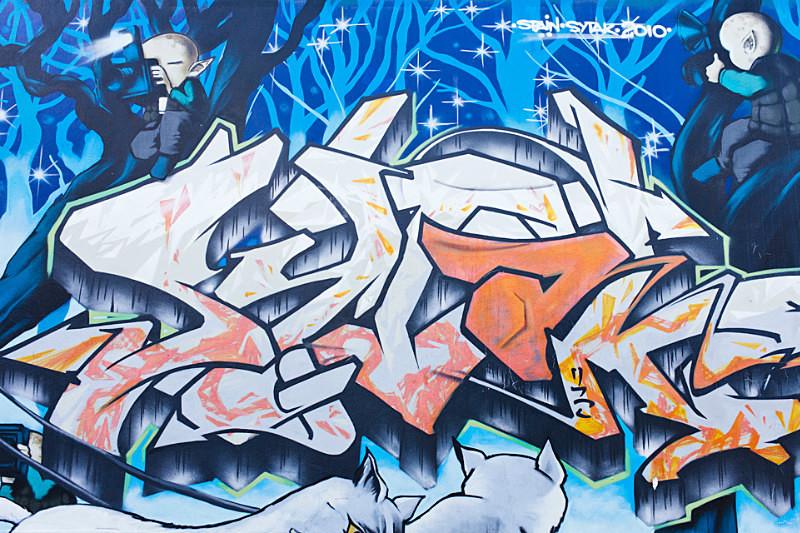 Graffiti-23 FB - STREET ART & EVENTS