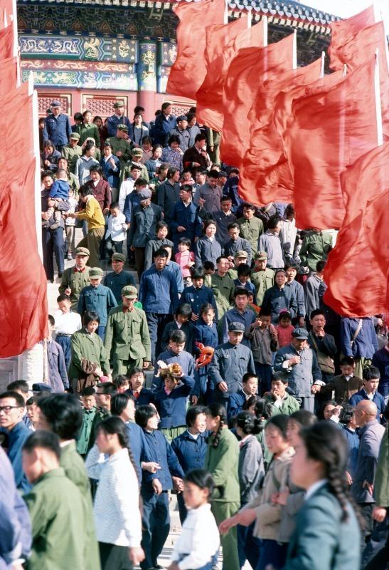 China National Day, Bejing
