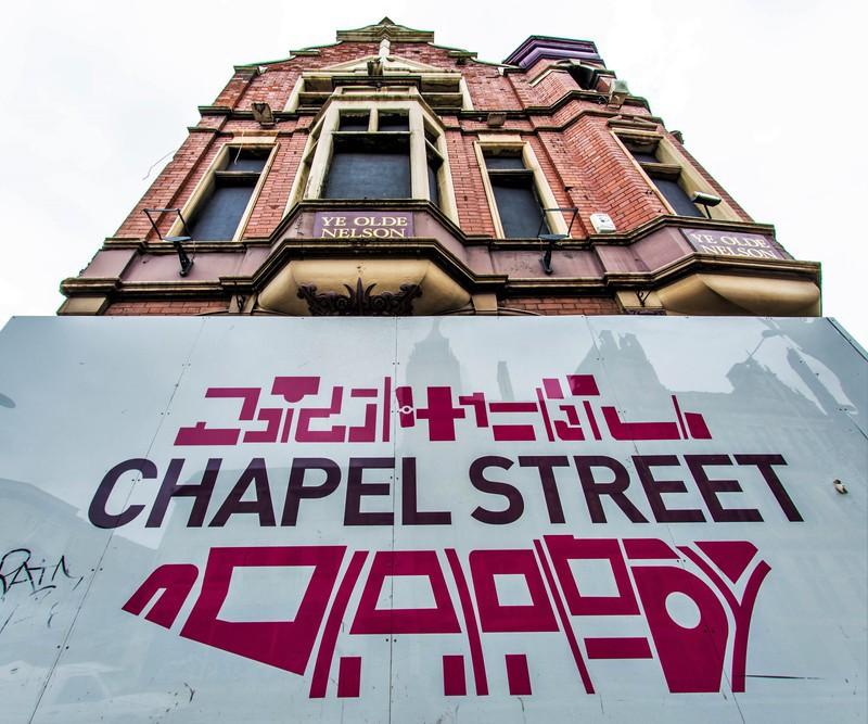 Nelson Chapel Street - Salford