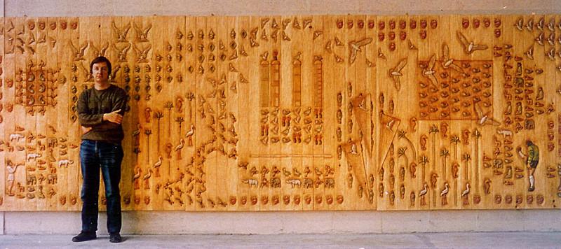 SAAB Panel - Public Art