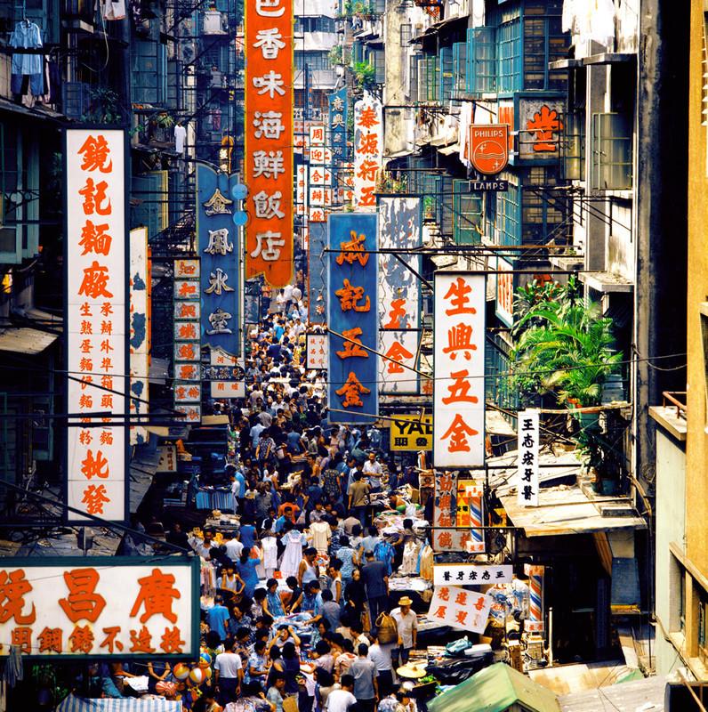 KM-14 Tai Yuen Street, Wan Chai - 1978 - Hong Kong in the 70s and 80s