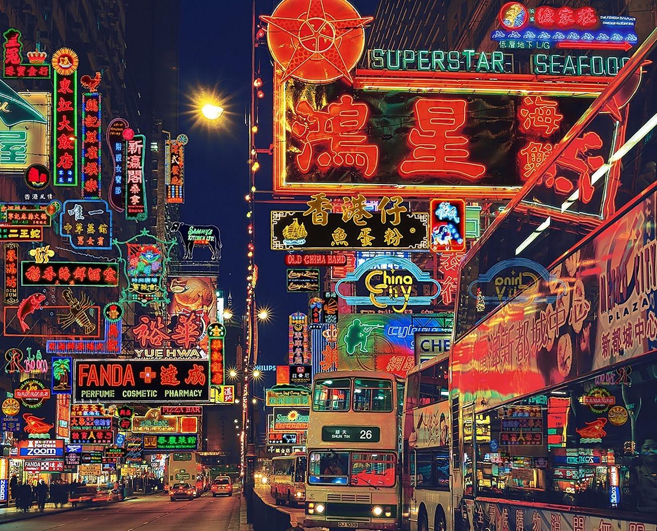 NEON FANTASY #7 NATHAN ROAD, TSIM SHA TSUI, KOWLOON, HONG KONG - The Hong Kong Affordable Art Fair collection