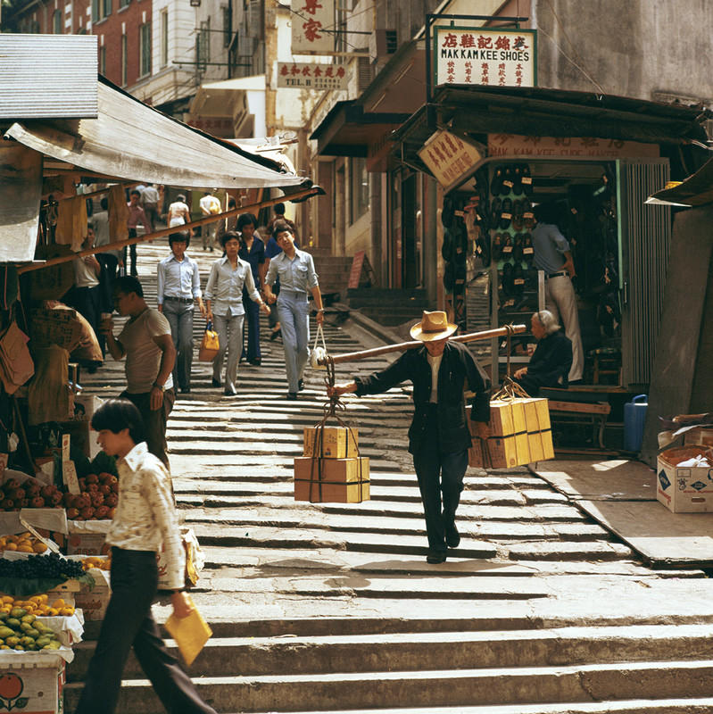 KM-19 Ladder street - 1973 - Hong Kong in the 70s and 80s