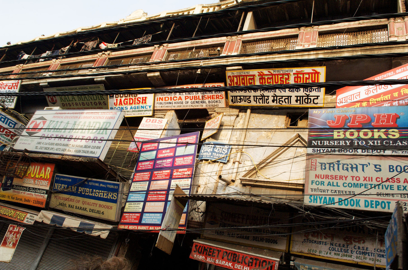 Old Delhi signs - India