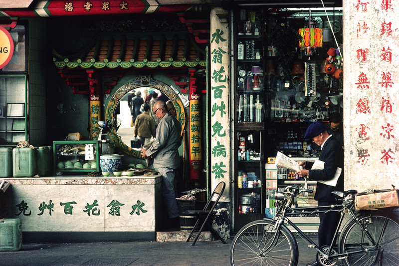 KM-15 Tea shop, Shanghai Street - 1982 - Hong Kong in the 70s and 80s