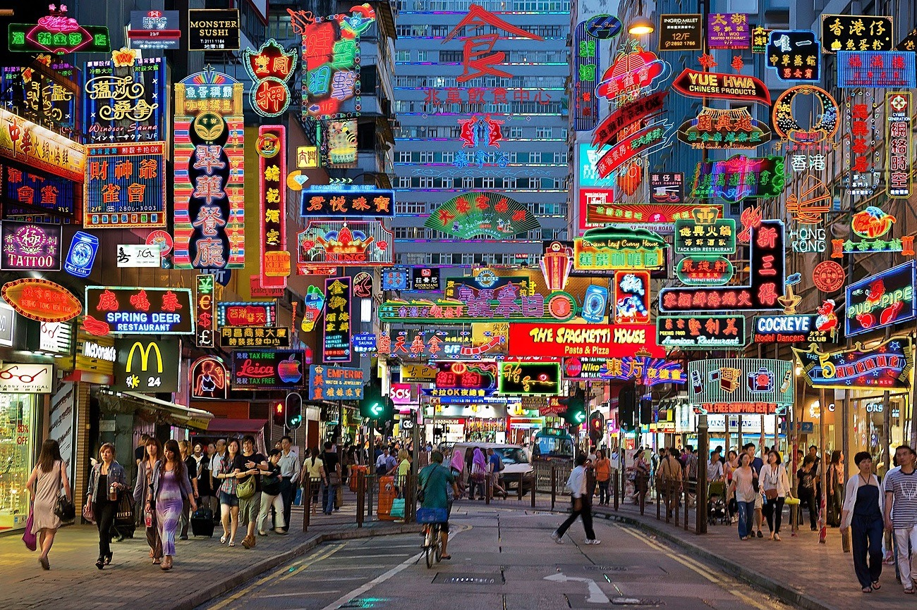 neon fantasy 4 peking road tsim sha tsui kowloon hong kong. Black Bedroom Furniture Sets. Home Design Ideas