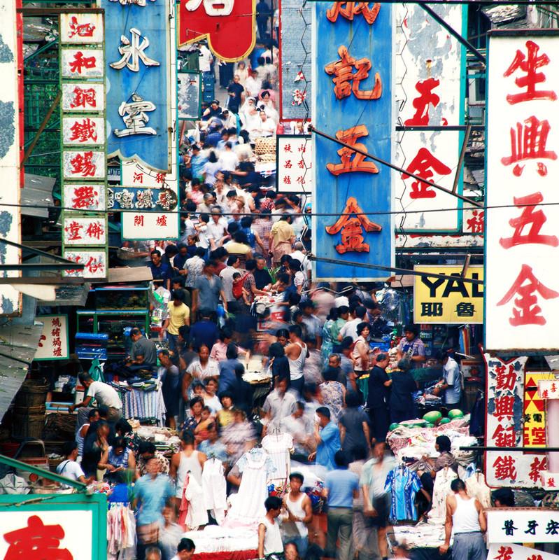 KM-14B Tai Yuen Street, Wanchai - 1978 - Hong Kong in the 70s and 80s