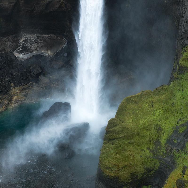 Halfoss - Iceland landscapes