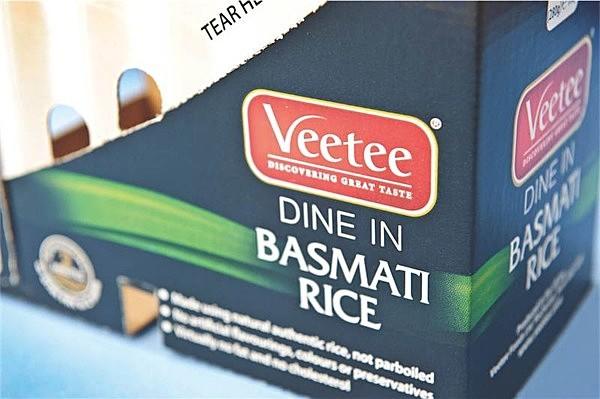 Veetee Rice packaging - Graphic Design