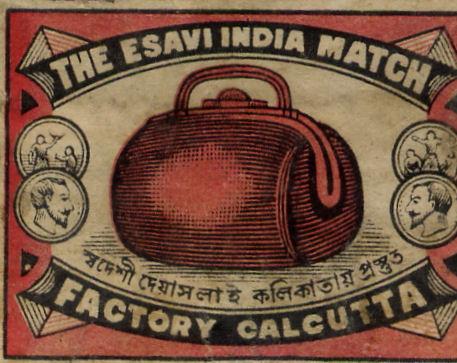 Matchbox India 86 - Old Matchbox Labels