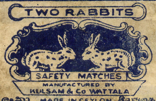 Matchbox Ceylon 67 - Old Matchbox Labels