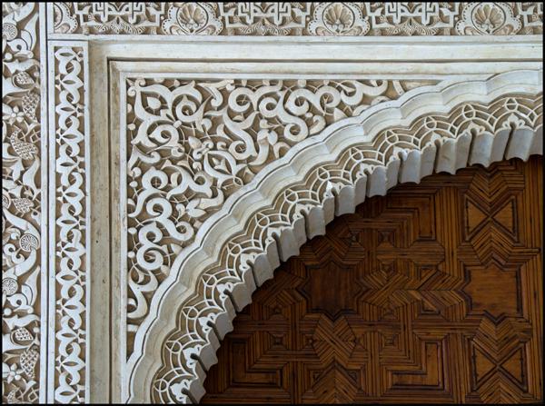 The Alhambra - Granada - Picture Gallery