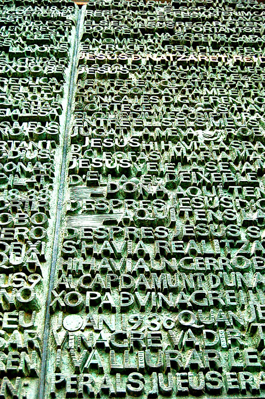 Doors of the Passion Facade No.2 - Travel in Color