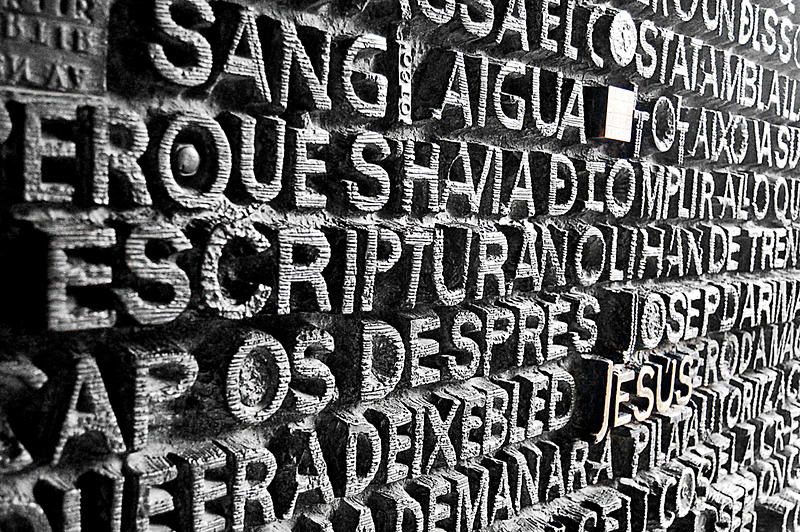 Doors of the Passion Facade - Travel - Black & White
