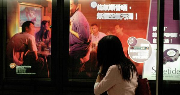 Mens club - Hong Kong