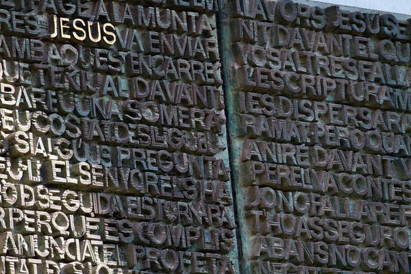 Detail on Passion Facade, Sagrada Familia, Barcelona (MG_7046) - The Mediterranean and Europe