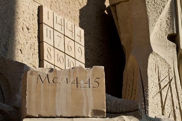 Passion Facade stonework, Sagrada Familia, Barcelona (MG_7047) - The Mediterranean and Europe