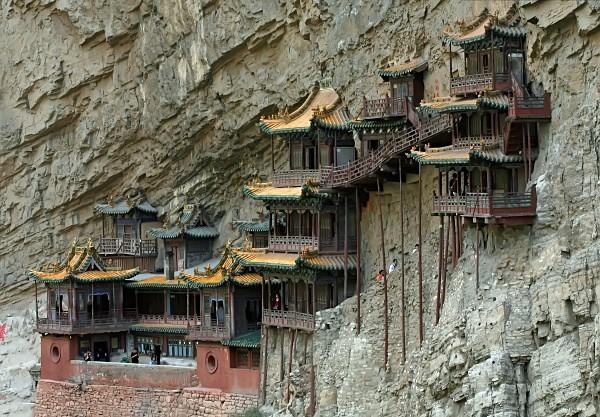 - China