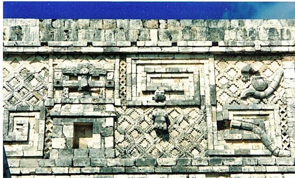 Uxmal - Maya Series