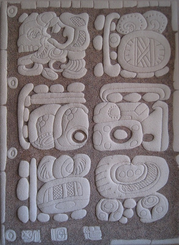 Stela at Tortuguero - Maya Series