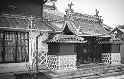 Dozō Kura portfolio