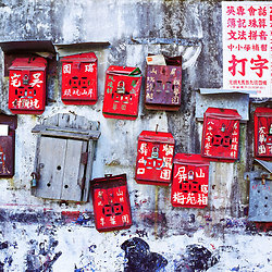 KM-16B Postboxes in Lau Fau Shan - close up - 1971