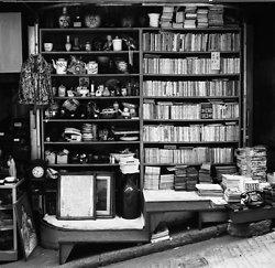 KMBW-3 Cat Street shop - 1980