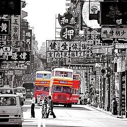 KMDUO-80 Shanghai Street - 1980