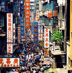 KM-14 Tai Yuen Street, Wan Chai - 1978