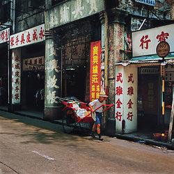 KM-86 Rickshaw man in Mong Kok - 1986