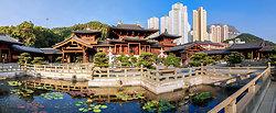 KMPAN-100 Chi Lin Nunnery