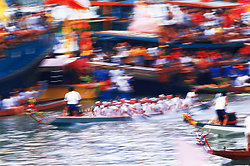 KM-181 Dragon Boat racing - 1994