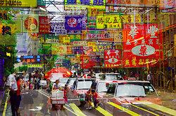 KM-108 Hong Kong, Lock road & taxis, Kowloon-  2006